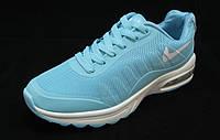 Кроссовки  женские Nike Air Max 95 бирюзовые (р.36,37,38,39,40,41)