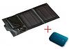 Солнечный зарядный комплект А7