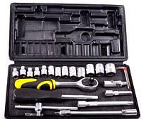 Профессиональный набор инструментов 46 предмета
