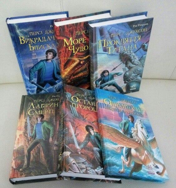 Персі Джексон (повний комплект із 6 книг)