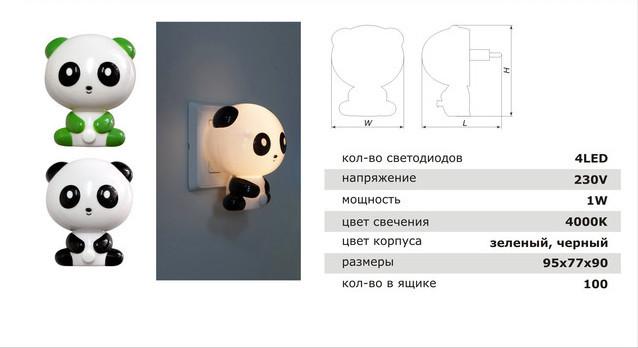 Ночник «Панда» Feron