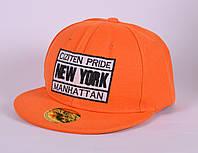 Бейсболка Манхеттен. Подросток-взрослый. р. 56-59. синий, салат, оранж, фото 1