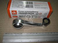 Ручка стеклоподъемника КАМАЗ (метал)  5320-6104060