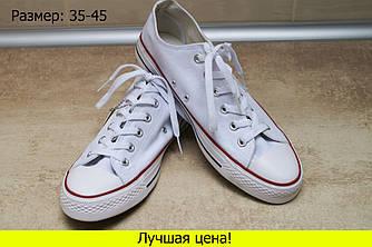 Кеды Convers All Stars женские белые размеры 35-45
