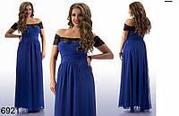 Вечернее платье в пол батального размера, открытые плечи (разные цвета)