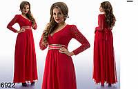 Коктейльное длинное платье батального размера, гипюровая отделка (разные цвета)