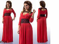 Коктейльное платье в пол батал, с бижутерией  (разные цвета)