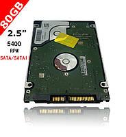 Жесткий диск WD Seagate Hitachi  80gb sata 2.5 б/у