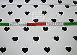 Ткань хлопковая с чёрными сердечками на белом фоне (№ 712), фото 2