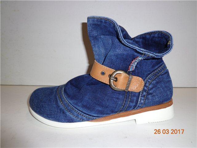 Ботинки джинсовые женские