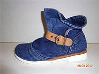 Ботинки джинсовые женские, фото 1