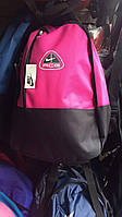 Молодёжный рюкзак Nike ACG (разные цвета)