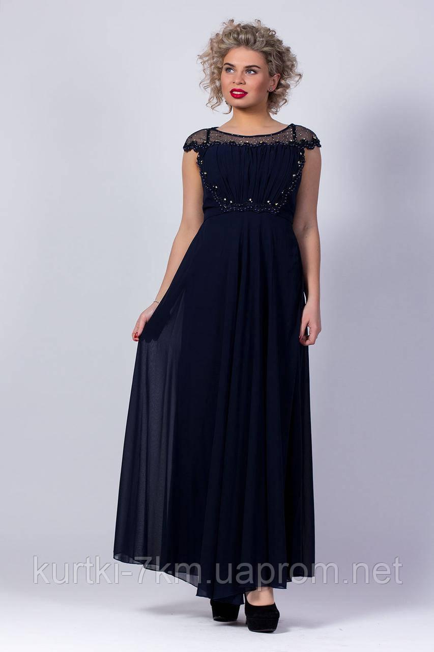 Куплю Длинное Выпускное Платье
