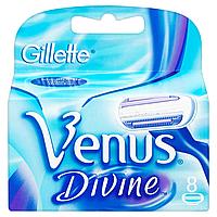 Gillette Venus Divine картриджи для бритья (8 шт) Франция