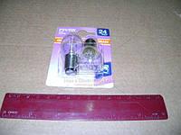 Лампа 24V Р21/5W24V 21/5W ВАY15d (2 шт) blister (пр-во OSRAM) 7537-02B-BLI2