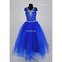 Платье нарядное синее 9-12 лет Dina-01