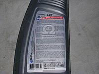 Масло моторн. LUXE Стандарт  20W-50 SF/CC (Канистра 1л) 368