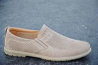 Туфли, мокасины мужские летние бежевые популярные легкая подошва Украина