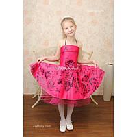 Платье нарядное 3D 6-7 лет Dina-010