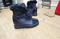 Женские ботинки,сникерсы синие 36 размер