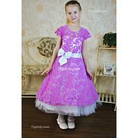 Платье нарядное Бархат фиолетовое 6-9 лет Dina-029