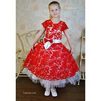 Платье нарядное Бархат красное 6-9 лет Dina-031
