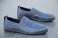 Туфли, мокасины мужские летние синие практичные мягкая подошва Украина 2017