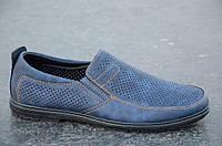 Туфли, мокасины мужские летние синие практичные мягкая подошва Украина