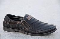 Туфли мужские летние черные перфорация удобные искусственная кожа
