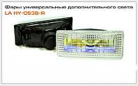 Фара дополнительная, Lavita LA Hy-053b/R