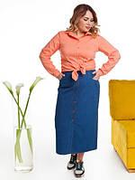 Женская прямая джинсовая юбка на пуговицах Mirra (разные цвета)