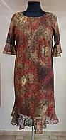 Красивое кружевное платье с воланом (Италия)