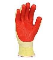Перчатки рабочие с латексным двойным покрытие, Долони №4565