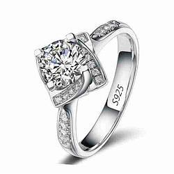 Кольцо серебро звезда Центавра, цирконий ААА, размер 17, 18