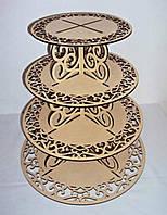 Подставка стойка для тортов, пирожных, капкейков 4 яруса