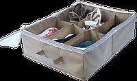 Органайзер для обуви на 6 пар, бежевый