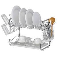 Сушилка для посуды двухъярусная с поддоном. Kamille 0767