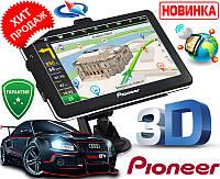 "Новинка! GPS навигатор Pioneer Pi7120 7"" Win CE 6.0 +BT +AV +Карты"