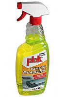Очиститель для пластика ATAS Vinet ✓ 750мл