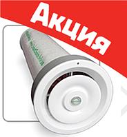 Рекуператор воздуха для частного дома и квартиры Smart Stream 100