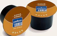 Кофе в капсулах Lavazza Blue Crema Dolce, 100% Арабика, Италия