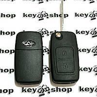 Выкидной автоключ для Chery (Чери) Tiggo, 2 кнопки, чип ID40 315/433 MHZ (частота на выбор)