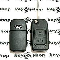 Выкидной автоключ для Chery (Чери)  А5, Elara, Eastar, 2 кнопки, чип ID40 315/433 MHZ (частота на выбор)