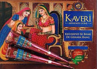 Хна в конусе коричневая натуральная TM Kaveri