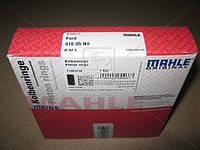 Клапан RENAULT EX F9Q 1,9TD d7 (пр-во Mahle) 021 VA 30847 100