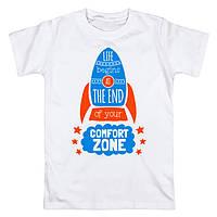 Комфортная мужская футболка, фото 1