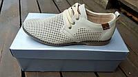Мужские кожаные летние туфли KF beige  на шнурке, фото 1