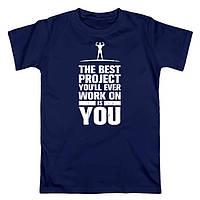 Оригинальная мужская футболка. Подарок другу