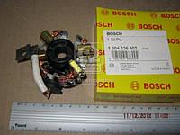 Щеткодеpжатель стартера (пр-во Bosch) 2 004 336 230
