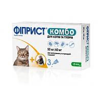 Фиприст КОМБО Спот Он капли на холку для кошек (1 пипетка по 0.5 мл)